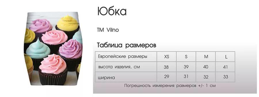 618e116152d7 Ako porozumieť ruskej veľkosti dámskeho a pánskeho oblečenia XL na  Aliexpress