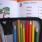 Как объяснить ребенку способ соединения двух букв в слог